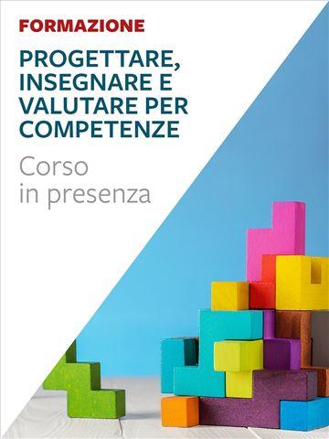 Progettare, insegnare e valutare per competenze - Sviluppare le competenze semantico-lessicali - Libri - App e software - Erickson