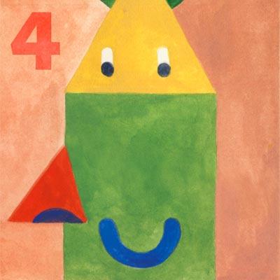 Imparare a leggere con Pitti fin dalla scuola dell'infanzia - Erickson 1